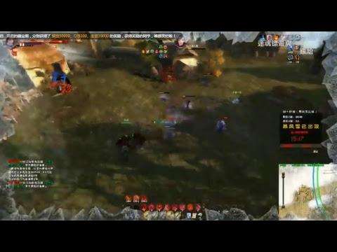 age of wushu CN new event battleground mode