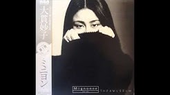 Taeko Ohnuki - 4:00 AM - 1978