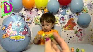 Video Смешарики большое яйцо с сюрпризом открываем игрушки Chupa Chups Giant surprise egg Smeshariki toys download MP3, 3GP, MP4, WEBM, AVI, FLV Maret 2018