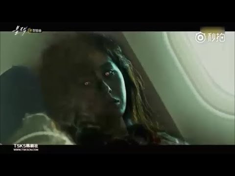Black블랙 Kang HaRam Saw The Shadow Of Death In Airplane EP 1  Highlight 中文字幕