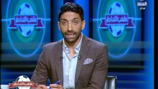بالفيديو.. الزمالك يسخر من مفاوضات الأهلي مع باسم والشناوي