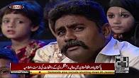 Ramazan Ishq Hai - Special transmission - Part 1 - 25 June 2017 - 24 News HD