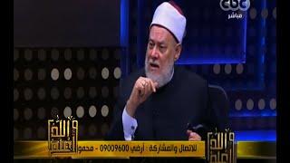 #والله_أعلم | د. علي جمعة: صلاة الجمعة لم تفرض على الرسول في مكة قبل الهجرة