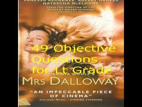 Mrs. Dalloway by Virginia Woolf Objective Questions- हिंदी में पढ़े/ for Lt Grade