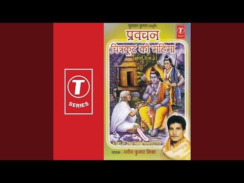 Pravachan Chitrakut Ki Mahima - Vol.1