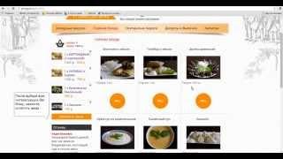 Как сделать заказ осетинских пирогов на сайте pirogosi.ru (инструкция)(Данная инструкция предназначена для заказа осетинских пирогов и других блюд на сайте www.pirogosi.ru., 2015-01-13T19:18:53.000Z)