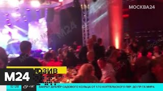 В столице отгремела свадьба Собчак и Богомолова - Москва 24