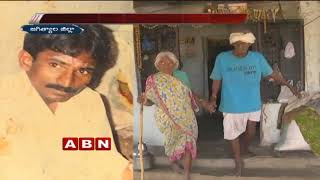Parents waiting for their son Maoist Lachchanna | Jagtial district |  Red Alert