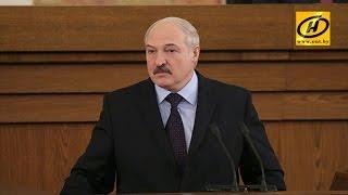 Президент Беларуси обратился с ежегодным Посланием к белорусскому народу и парламенту