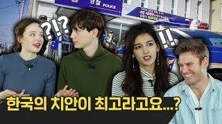 외국인들이 말하는 한국이 살기 좋은 이유? Feat. 치안이 진짜 대박... [코리안브로스]