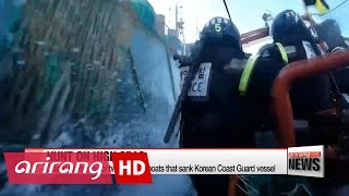 Search continues for two Chinese boats that sank Korean Coast Guard vessel