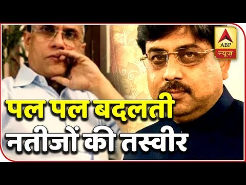 Assembly Election Results: Heated debate between Cong & BJP Mp3