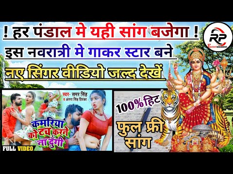 यह-गाना-बना-देगा-स्टार-  -kamariya-ko-touch-karne-na-dungi-  -bhojpuri-song-likha-hua-  -rohit-premi