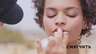 Простой макияж губ на каждый день | Бьюти-уроки | Mary Kay
