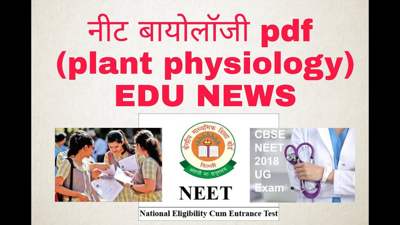 PLANT PHYSIOLOGY(my notes) FOR NEET 2018