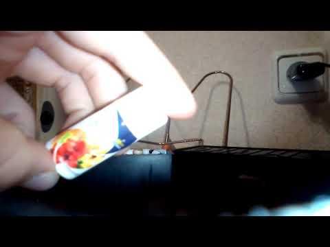 Что в моём fingerbox