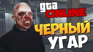 GTA ONLINE - ГРАБИТЕЛИ ГОДА #245