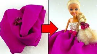 ОДЕЖДА для кукол своими руками / Самодельное ПЛАТЬЕ для кукол БАРБИ