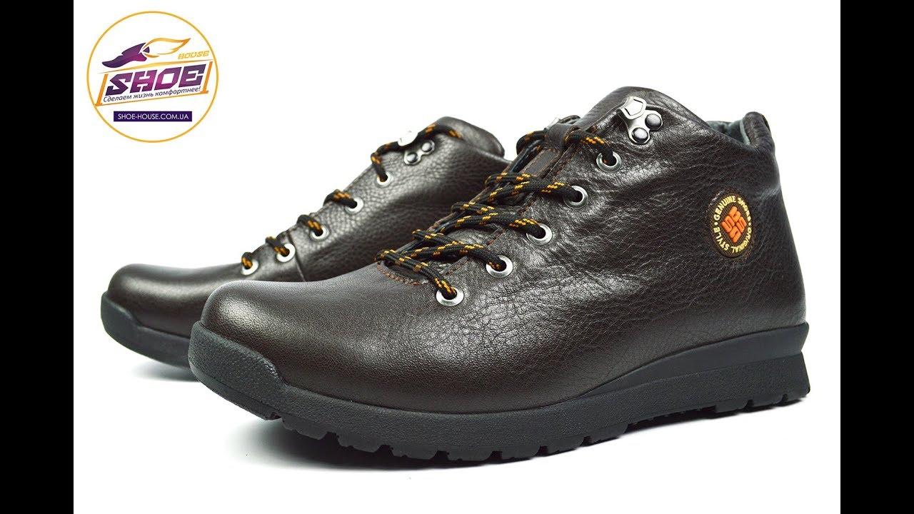 Мужская обувь ralf ringer по низким ценам (любые размеры). Обувь для мужчин: из кожи и замши по низким ценам, с гарантией 3 месяца. Доставка осуществляется по москве и санкт-петербургу, а также по другим городам рф.