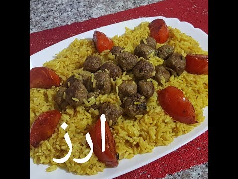مطبخ ام وليد ارز على الطريقة التركية سريع و بنة مذهلة