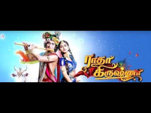 New radha krishna images download vijay tv