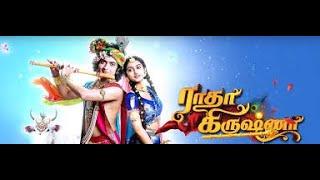 radha krishna - vijay tv flute theme music