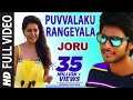 Joru Video Songs | Puvvalaku Rangeyala Full Video Song | Sundeep Kishan,Rashi Khanna |Shreya Ghoshal