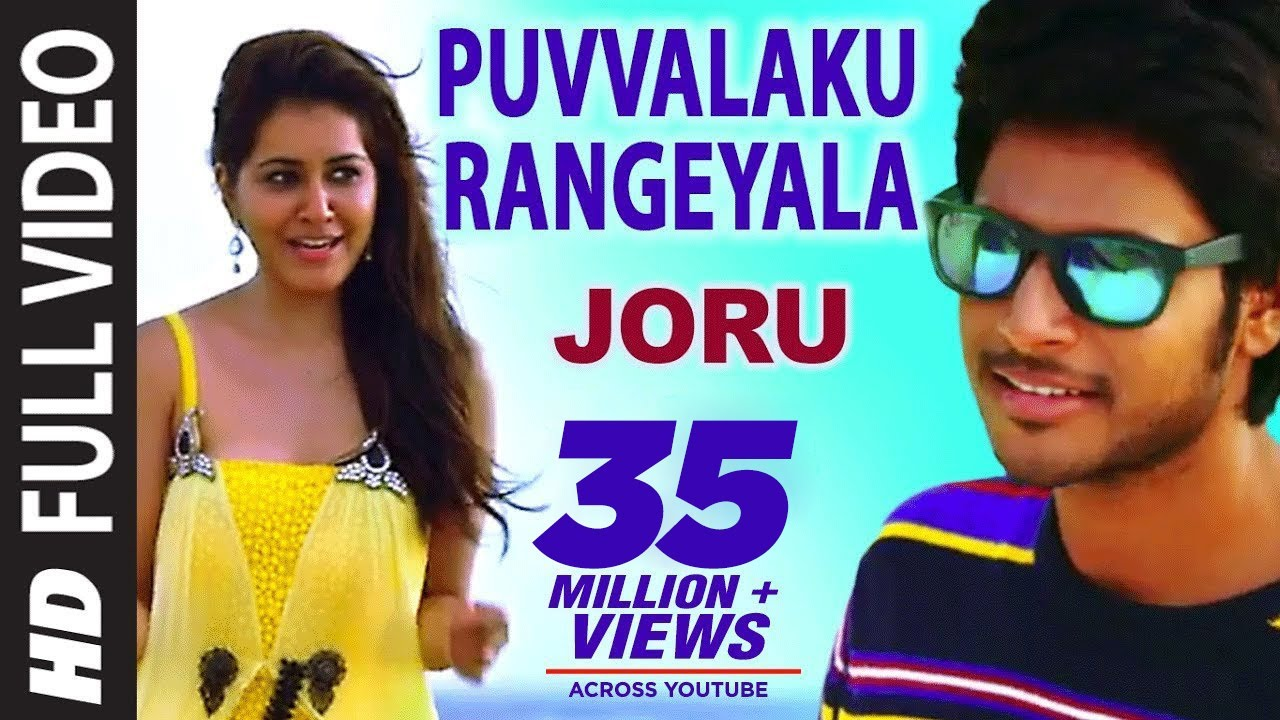Download Joru Video Songs   Puvvalaku Rangeyala Full Video Song   Sundeep Kishan,Rashi Khanna  Shreya Ghoshal