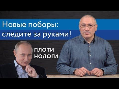 Заплати налоги Путину