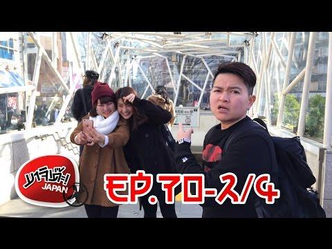 EP.70 - TOKYO METRO (PART3) Part 2/4