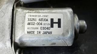 Диагностика раздатки Suzuki Grand Vitara.
