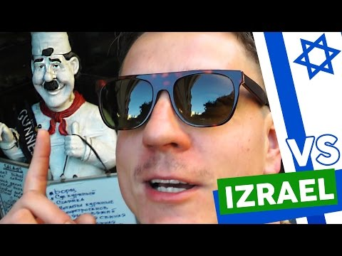 HITLER w IZRAELU vs Bartek