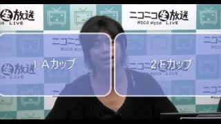 鈴木咲さんかわいい。 『バイオハザード6 スペシャルパッケージ』発売記...