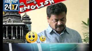 Our Ministry English - Real show - Comedy - Suvarna News