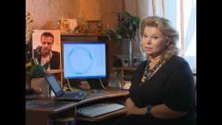 Астрологи о судьбе Малафеева