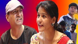 लुगाई मोट्यार गी राड़ श्रंखला  husband wife fighting Rajasthani hariyanvi comedy   Murari Ki Kocktail
