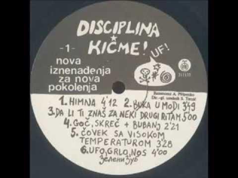 Disciplina Kičme - Nova Iznenađenja Za Nova Pokolenja (vinyl LP, full album)