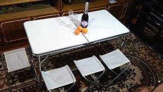як зробити похідний столик своїми руками