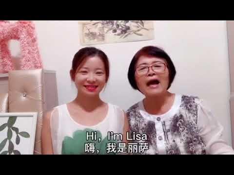 我和我親愛的婆婆同學一起學英文(21) - YouTube