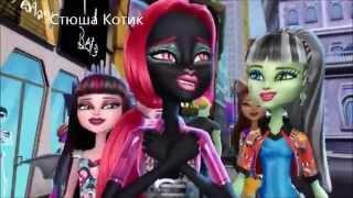 Клип Кэтти Нуар - Бьёт Бит