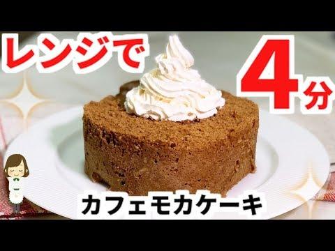 ホットケーキミックス 簡単おやつ レンジ