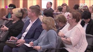 программа по обучению директоров стартовала в Дубне