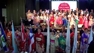 32ºconcurso Canção Japonesa 2017 Suzano Abertura Part 2