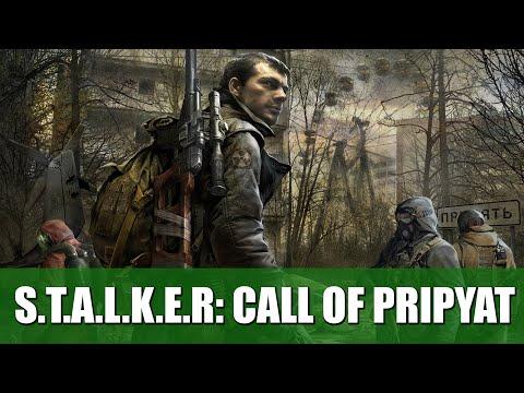 STALKER: CALL OF