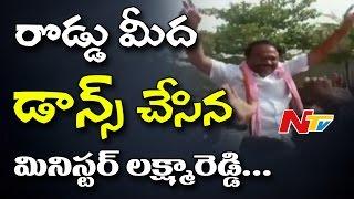 Minister Laxma Reddy Dances On Road || TRS Bahiranga Sabha || NTV