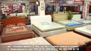 видео Какую выбрать мягкую и корпусную мебель для спальни ребёнка
