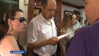 видео ЦБ лишил лицензии якутский банк «Таатта»