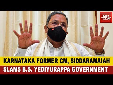 Karnataka Ex-CM, Siddaramaiah's Explosive Claim; Expressed Displeasure Towards State Government
