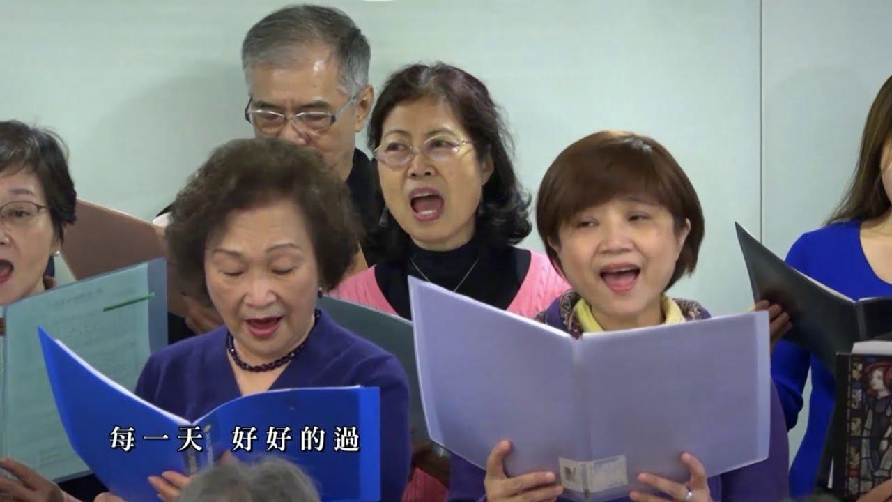 2019 1 6《溫馨演唱會》鏡分組 演出 H 264 - YouTube