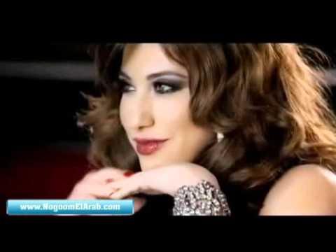 Najwa Karam - Ta3a Khabik -